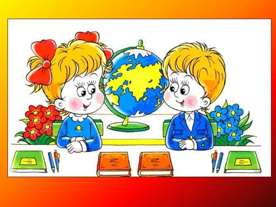 Описание: http://shugozero.47.i-schools.ru/files/prikaz/1282939048.gif
